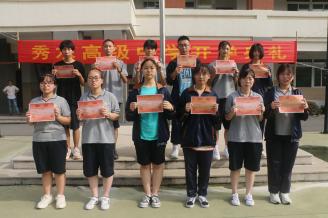 激扬青春  追梦远航 ——秀水高级中学举行开学典礼